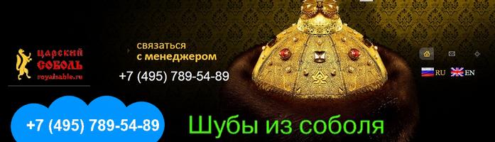 4248238_011 (700x200, 211Kb)
