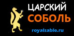 0010 (245x120, 13Kb)