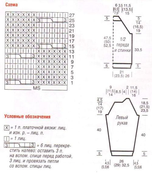m_001-1 (500x573, 58Kb)