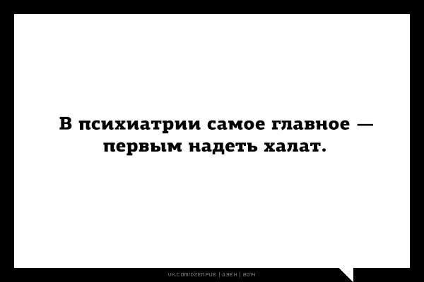 3455057_10603281_776132675784105_8050343576231009721_n (600x400, 10Kb)