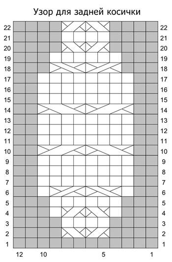 RJsAe5lDRRA (350x533, 85Kb)