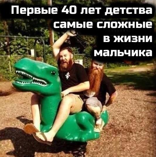 image (533x534, 206Kb)