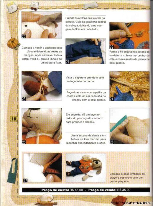 Bonecos de Pano (16) (1) (519x700, 308Kb)