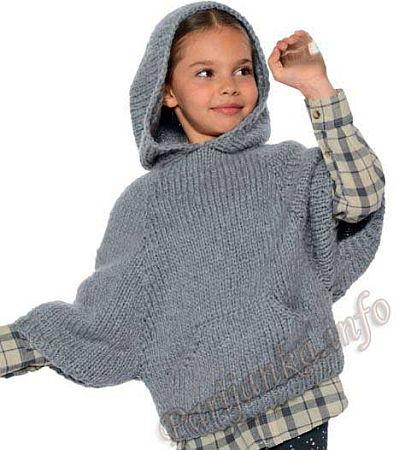 Вязанные теплые кофты для девочек