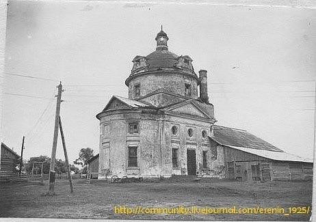 Константиновская Церковь Казанской иконы Божьей Матери в 1955 г Sobor v Кonstantinovo (462x325, 44Kb)
