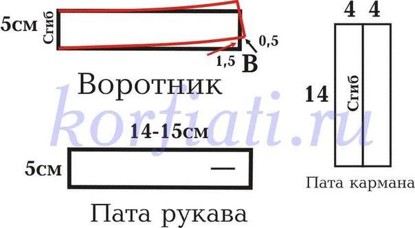 16б (604x332, 92Kb)