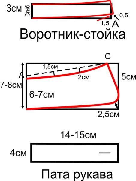 20в (453x604, 102Kb)