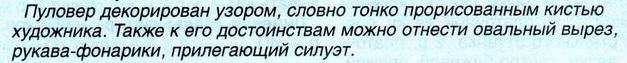 5301770_Masterica_6_20102__ (627x63, 30Kb)