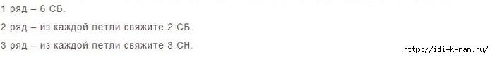 РїРїРїРїРї (700x81, 22Kb)
