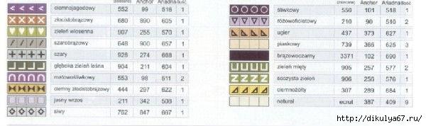 15 (600x178, 69Kb)