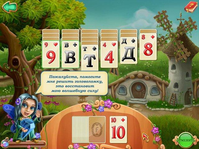 floria-screenshot1 (640x480, 360Kb)