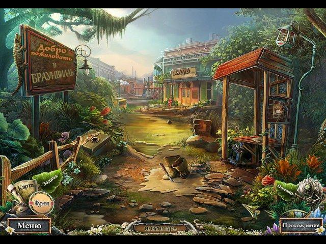 dangerous-games-prisoners-of-destiny-collectors-edition-screenshot0 (640x480, 404Kb)