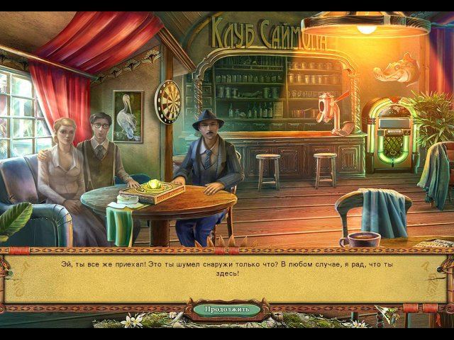 dangerous-games-prisoners-of-destiny-collectors-edition-screenshot2 (640x480, 354Kb)