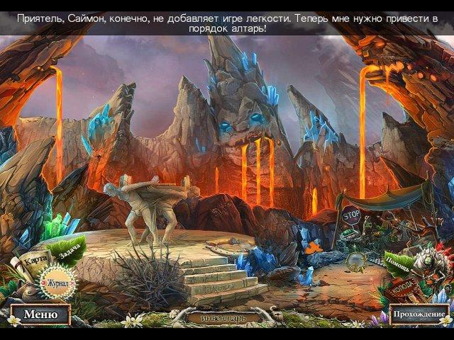 dangerous-games-prisoners-of-destiny-collectors-edition-screenshot4 (640x480, 389Kb)