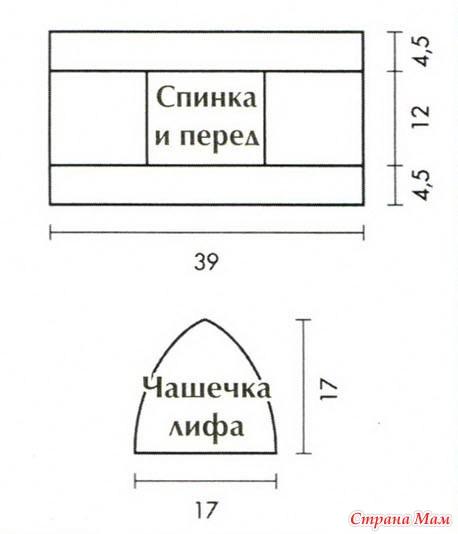 2145294_67684nothumb500 (458x534, 62Kb)