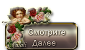 4964063_ (170x100, 25Kb)