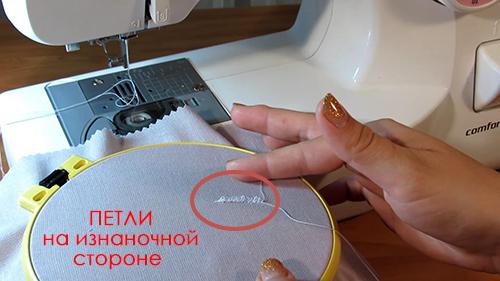 При шитье на машинке нижняя строчка петляет 23