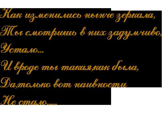 5053532_Bez_imeni2_2_ (540x397, 22Kb)