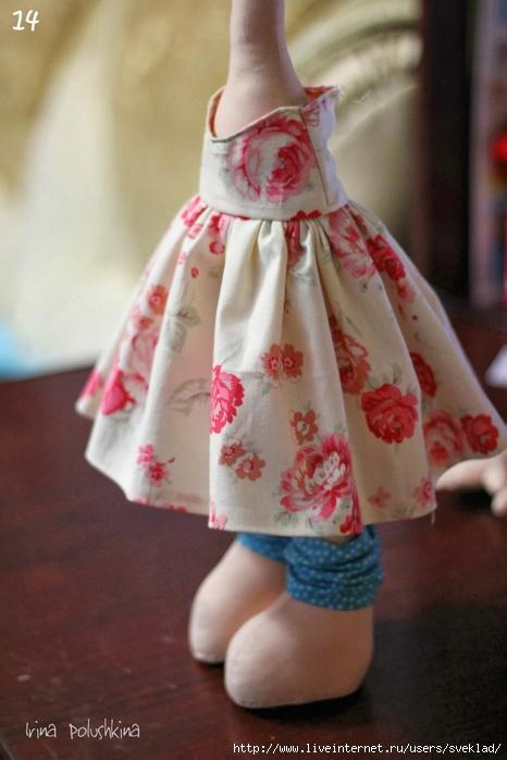 Сшить юбку для куклы большеножки