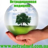 netradmed (200x201, 31Kb)