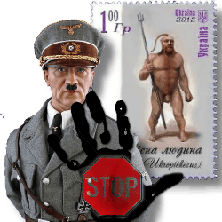 3996605_Stop_nazi_by_MerlinWebDesigner (250x250, 36Kb)