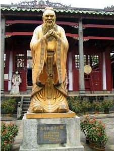 confucius.statue (226x299, 29Kb)