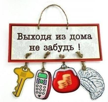 1410161384_1628354_m (438x413, 29Kb)