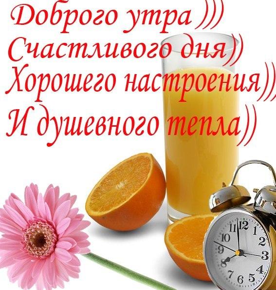 3768849_ytro_dob (567x595, 89Kb)