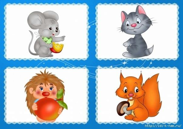 картинки для игры 4-й лишний, материалы для игры 4-й лишний, игра 4-й лишний, дидактические игры для развития речи, Хьюго Пьюго четвертый лишний,