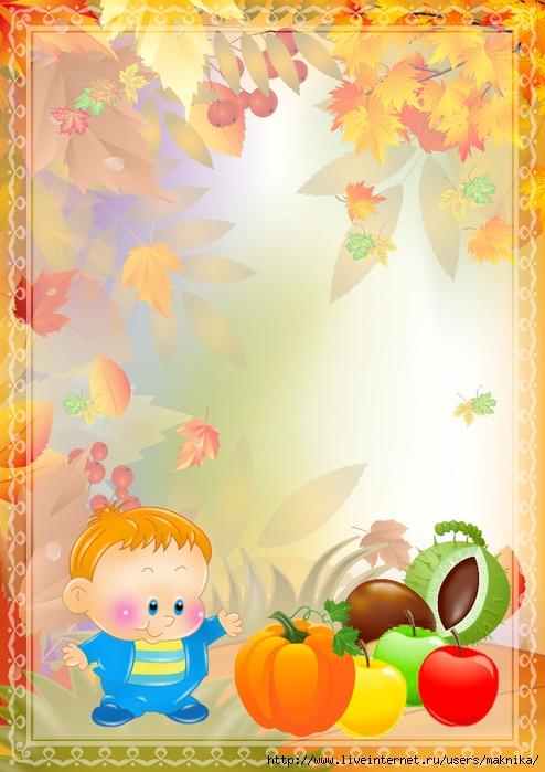 Harvest Ht 4B Инструкция