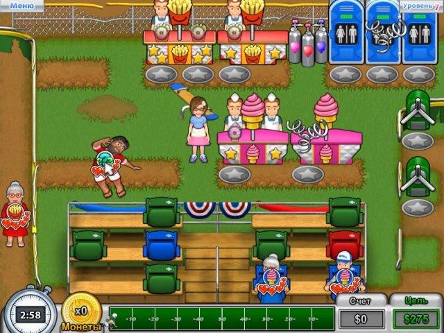 busy-beas-halftime-hustle-screenshot0 (640x480, 358Kb)