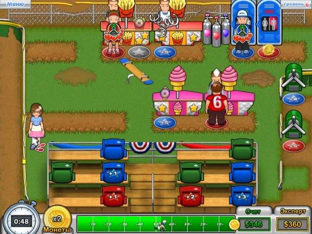 busy-beas-halftime-hustle-screenshot2 (640x480, 353Kb)