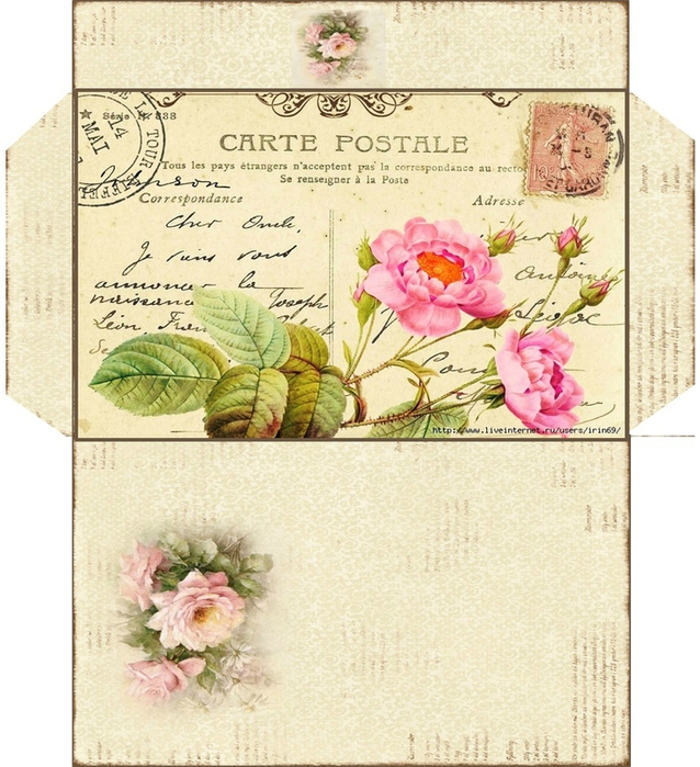 На чём печатать открытки 174