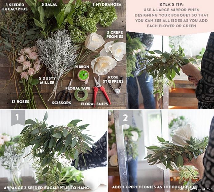 Ramo de la boda de las hojas frescas y flores de papel crepé (1) (696x627, 345KB)