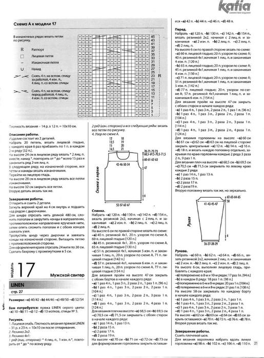 2-2 (515x700, 230Kb)