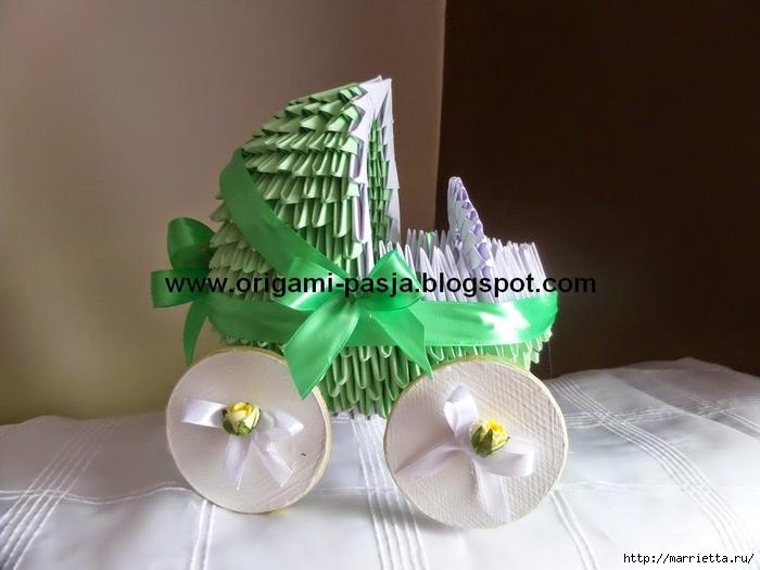 Модульное оригами. Коляски (3) (700x525, 201Kb)