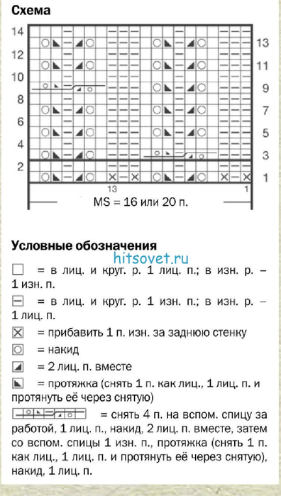 shapka_shema1 (396x700, 156Kb)