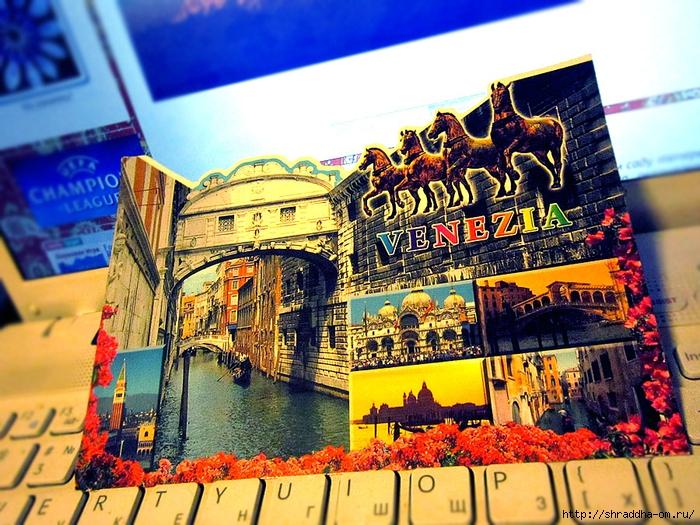 открытка из Венеции (1) (700x525, 384Kb)