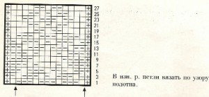 Shema-uzora----29-300x140 (300x140, 33Kb)