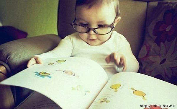 ошибки родителей при воспитании детей, как правильно воспитывать детей, как нельзя воспитывать детей, Хьюго Пьюго как воспитывать детей,