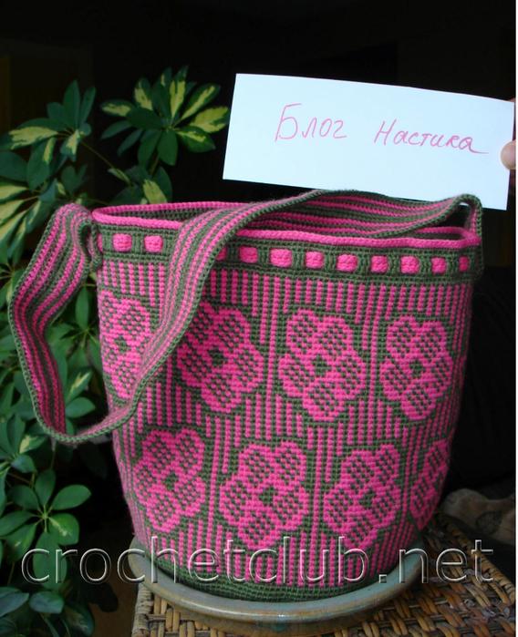 bag_pink_elegance (568x700, 489Kb)