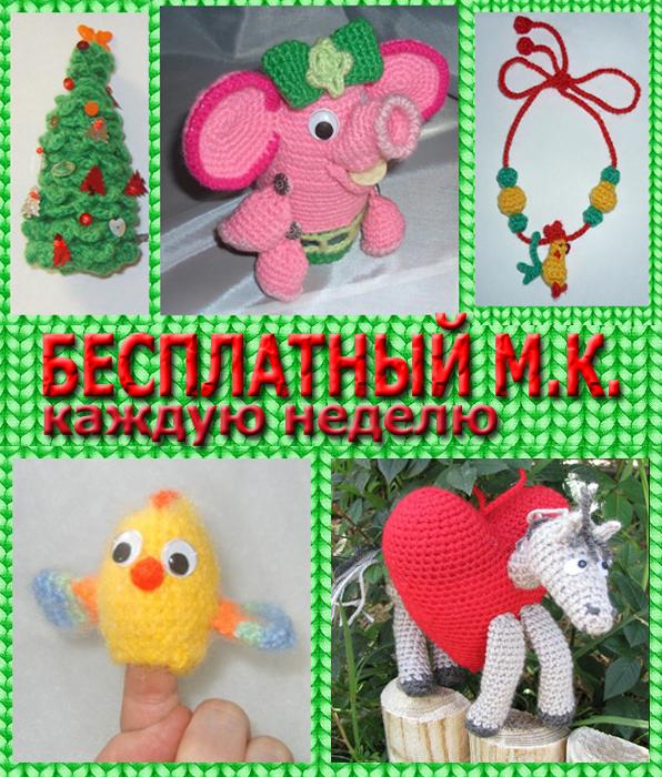 4907394_korobka1 (596x700, 954Kb)