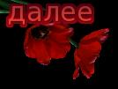 2835299_dalee_s_makami (134x101, 16Kb)