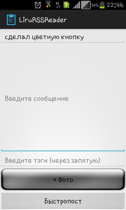 Screenshot_2014-09-10-22-47-36 (420x700, 74Kb)
