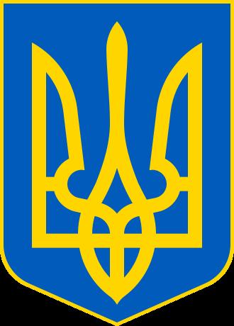 3418201_UKRAINE___330pxLesser_Coat_of_Arms_of_Ukraine_svg (330x460, 20Kb)