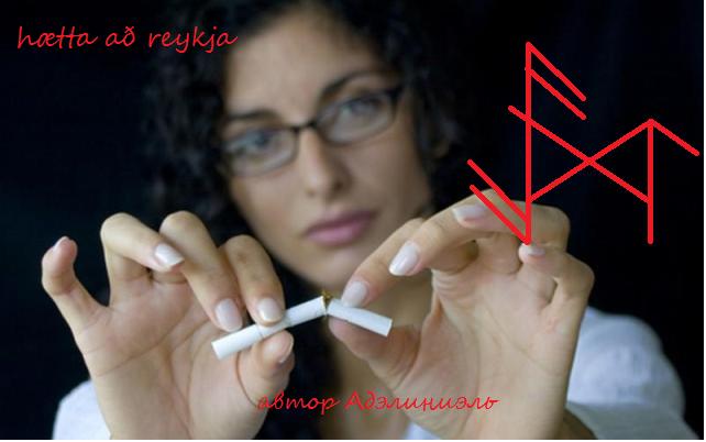 Табекс отзывы курильщиков купить