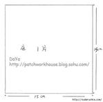Превью 2 схема88036898_large_7 (462x455, 30Kb)
