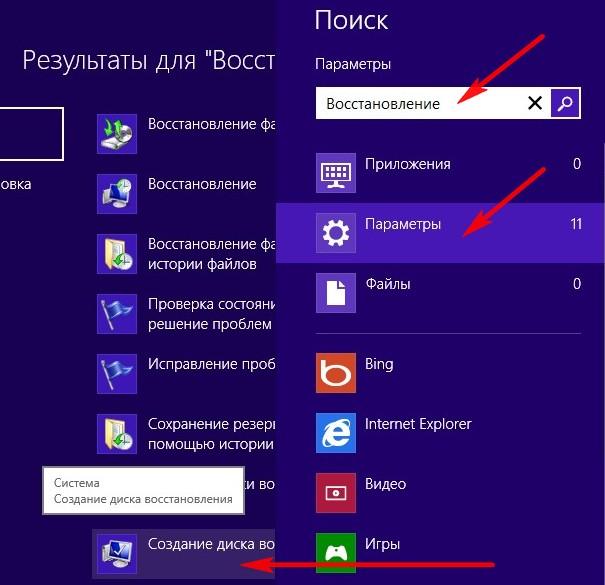 Как сделать скриншот на ноутбуке asus x550c