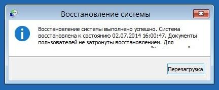 5471232_8_1_ (432x177, 23Kb)
