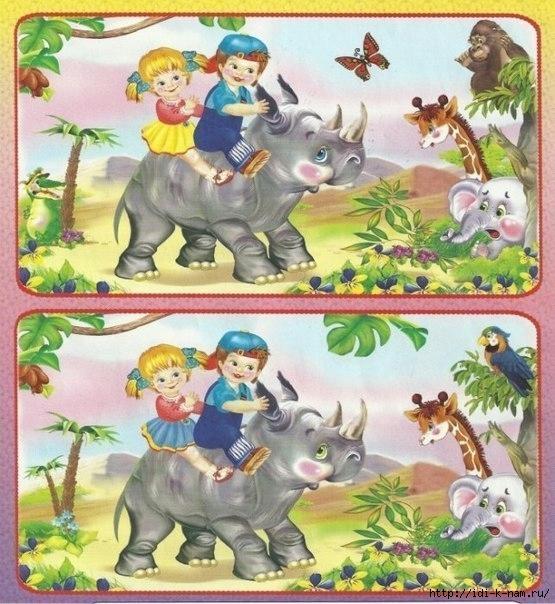 задания для подготовки к школе. дидактическая игра на развитие зрительного внимания, анализа, синтеза, как развивать зрительный анализ и восприятие у детей, игра найди отличия, методический наглядный материал к игре найди отличия, Хьюго Пьюго рукоделие, картинки для детей, детские картинки, развивалки для детей, чем занять ребенка,